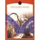 Ram Charit Manas