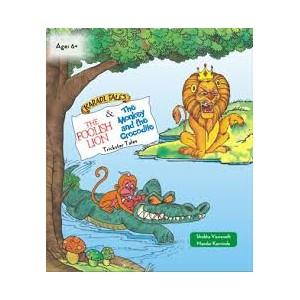 The Foolish Lion & The Monkey And The Crocodile