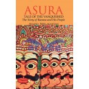 ASURA - Tale of the Vanquished