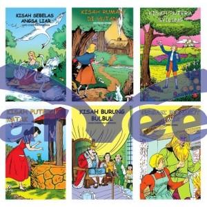 Classics Illustrated Junior (BM) Set C
