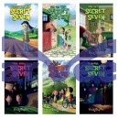 The Secret Seven Collection