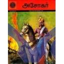 Ashokar