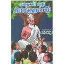 Kathaigal Vazhi Thirukural 10