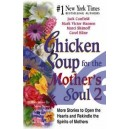 Mother's Soul 2