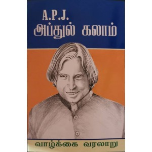 A.P.J Abdil Kalam