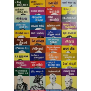 Biography Tamil Series