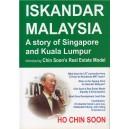 Iskandar Malaysia : A Story of Singapore and Kuala Lumpur