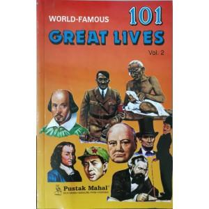 Great Lives Vol2