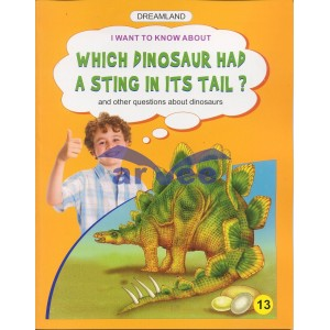 Which dinosaur had a sting in its tail?