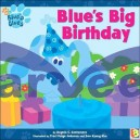 Blue's Big Birthday