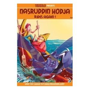 Nasruddin Hodja Rides Again!