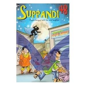 Suppandi 48 magazine – Issue no.2
