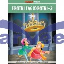 Tantri the Mantri – 2