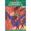 The Adventures of Suppandi – 2